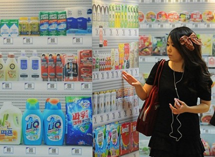 Premier supermarché virtuel en Corée du Sud