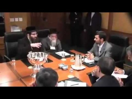 Rencontre entre Mahmoud Ahmadinejad et des leaders juifs à New York