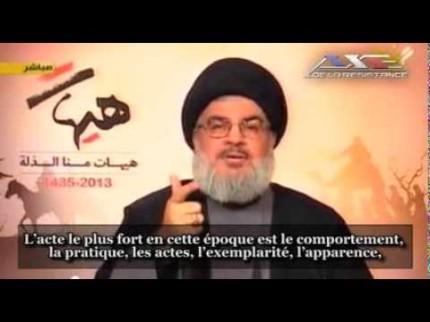 Hassan Nasrallah sur l'importance du témoignage