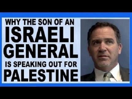 Miko Peled sur la création de l'état d'Israël
